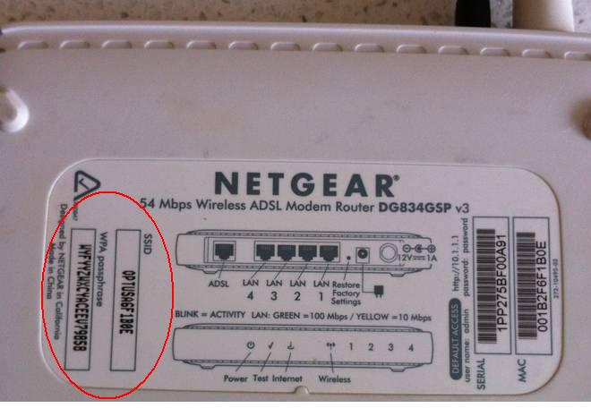 Finding the wireless password of a Modem/Router provided by